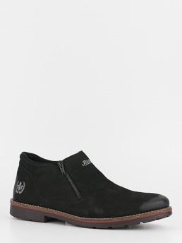 Ботинки Rieker 15391-00-0