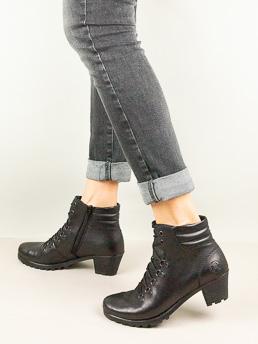 Ботинки Rieker Y8020-00-0